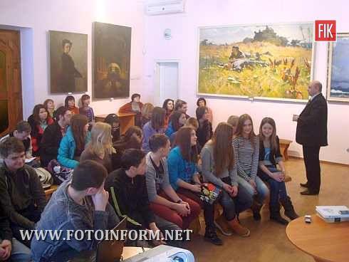 Кіровоградщина: «Сторінками історії українського православ'я» (фото)
