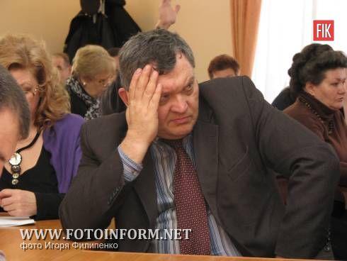 Кіровоград: на Громадській раді розглянули питання топоніміки міста
