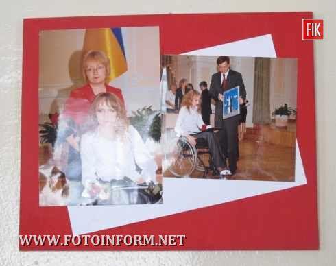 Кіровоград: виставка фоторобіт Анастасії Шкоди (фото)