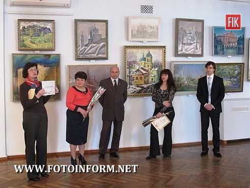 18 квітня 2013 року в Кіровоградському обласному художньому музеї відбулося відкриття виставки «Історія, що в камені застигла…» до Дня пам'яток історії та культури.