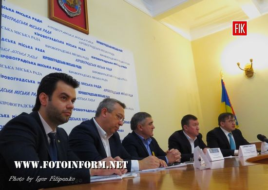 Сьогодні, 14 листопада, у Кіровоградській міській раді під час прес-конференції презентували програму «Доступне тепло».