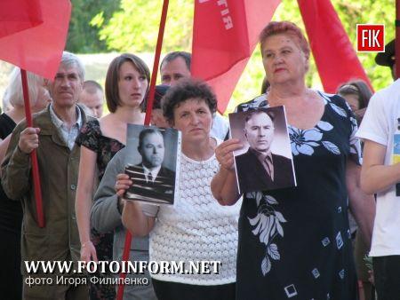 В Кировограде зажгли «Свечу памяти» (ФОТО)