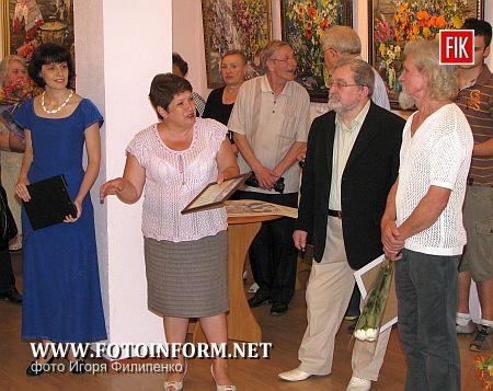 Кіровоград: до 70 - річчя з дня народження Сергія Шаповалова (ФОТО)