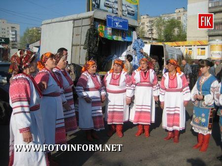 27 квітня 2013 року у м. Кіровоград на пл. Б. Хмельницького відбувся ярмарок із продажу сільськогосподарської продукції.