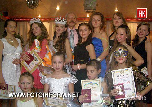 """29 листопада 2013 року в залі ЦДЮТ """"Центр - Юність"""" пройшов традиційний конкурс """"Міс Юність - 2013"""" в якому прийняли участь 12 чарівних учасниць."""