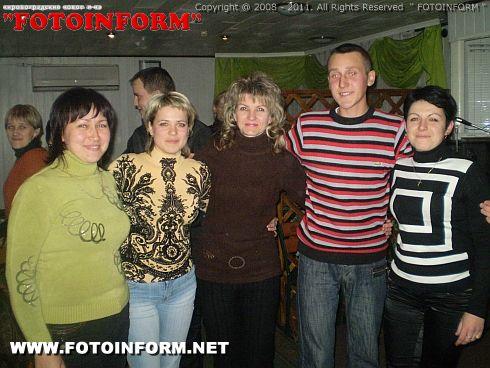 Майданс: Обращение группы поддержки команды
