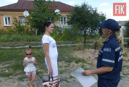 У Бобринецькому районі відбувся рейд (ФОТО)