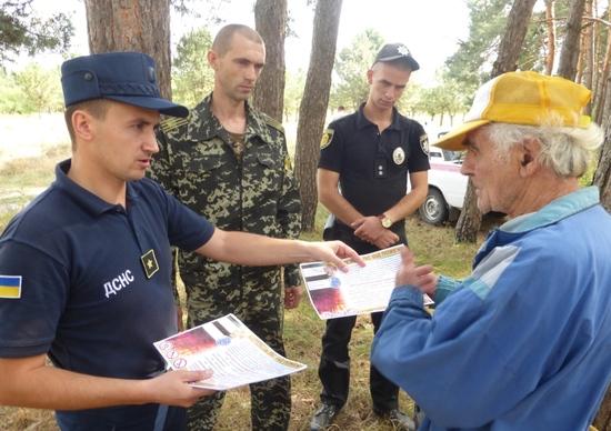 Рятувальники спільно з працівниками лісового господарства та Національної поліції продовжують контролювати стан пожежної безпеки на території лісових масивів Кіровоградщини.