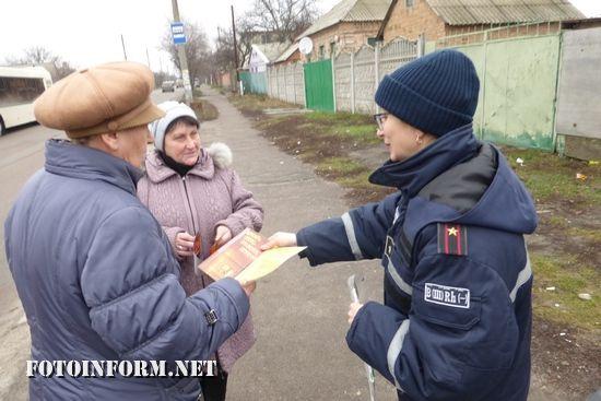 Рятувальники Кіровоградщини активізували проведення роз'яснювальної роботи серед мешканців житлового сектору.
