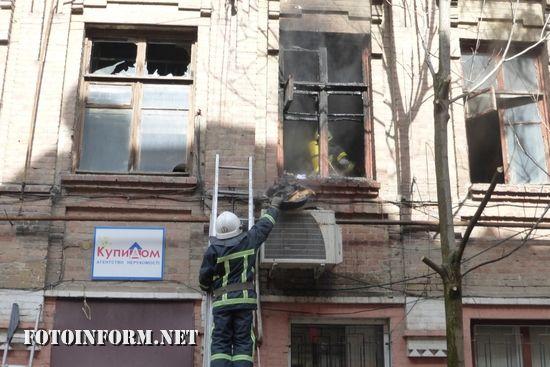 У Кропивницькому в центрі міста горіла квартира (ФОТО)