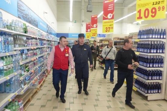 13 квітня фахівці Управління ДСНС в області перевірили стан дотримання заходів пожежної безпеки гіпермаркету «Велмарт» у м. Кропивницький.
