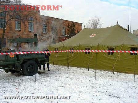 У Кіровограді працює пункт обігріву населення (ФОТО)