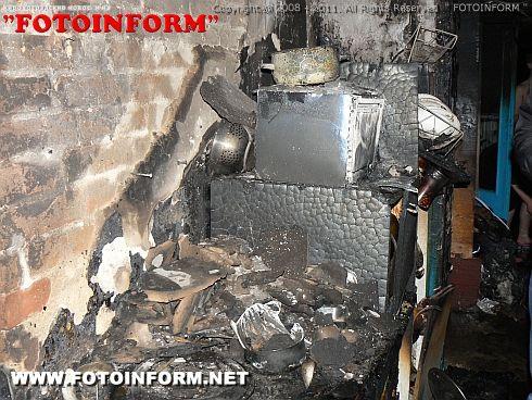 Пожежа у кіровоградському гуртожитку перетворила кухню на згарище (фото)