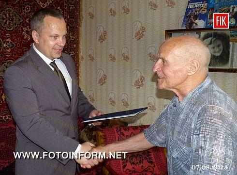 Сьогоднішній день став справжнім святом для колишнього військового, пенсіонера, інваліда війни Володимира Чуйкова.