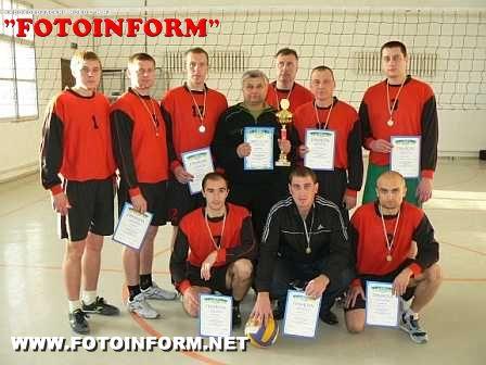 Команда рятувальників здобула перемогу у чемпіонаті з волейболу
