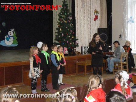 Миколайчик завітав до Кіровоградської школи-інтернату (ФОТО)