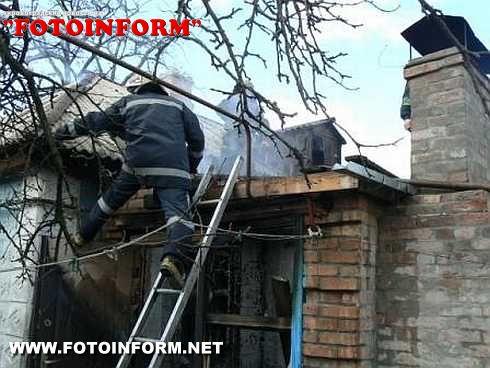 Кіровоград: Під час пожежі врятовано родину (ФОТО)