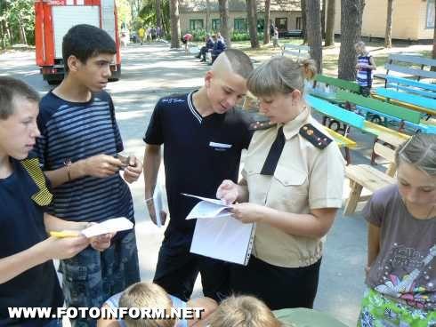 У дитячому оздоровчого таборі пригадували правила безпеки (ФОТО)