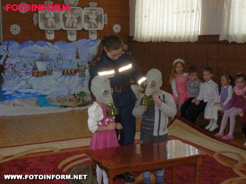 Кіровоград: до дитячого садка «Супутник» завітав Миколайчик (фото)