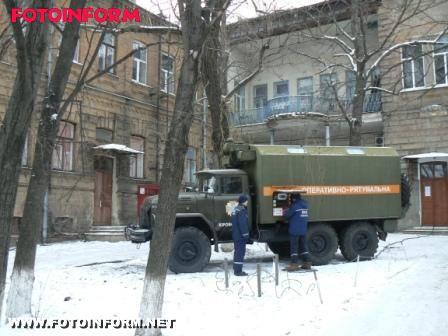 Кіровоград: внаслідок пориву труби теплопостачання протягом декількох годин без тепла залишалися близько 10700 мешканців міста (фото)