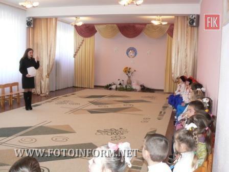 У Кіровограді навчали правилам безпеки вихованців «Горобинки» (фото)