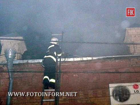25 березня близько 20:50 до Служби порятунку надійшло повідомлення про пожежу у барі «Адмірал» по вул. Преображенській.