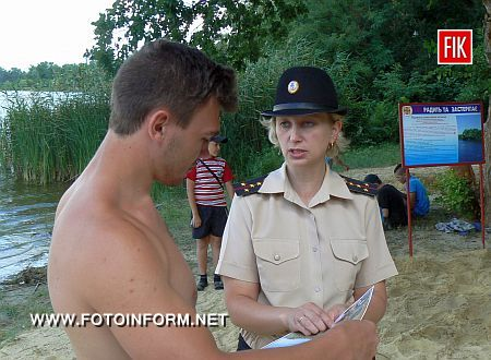 Кіровоградська область: рейд у місцях масового відпочинку біля водойм (ФОТО)