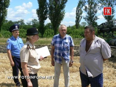 Кіровоградщина: рейд на підприємстві «УкрАгроком» (ФОТО)