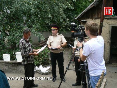 Кіровоград: рейд у житловому секторі Старої Балашівки