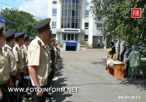 У дні відзначення 1025-річчя Хрещення Київської Русі рятувальники Кіровоградщини активно долучаються до святкових заходів.