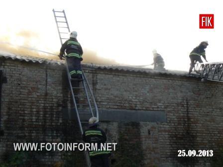 Кіровоград: пожежа на території колишнього сокоекстрактного заводу (ФОТО)