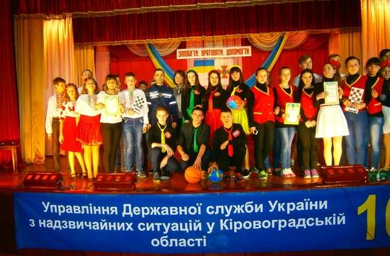 На Кіровоградщині тривають районні етапи фестивалю дружин юних пожежних, який організовано Управлінням ДСНС спільно з управлінням освіти, науки, молоді та спорту облдержадміністрації.
