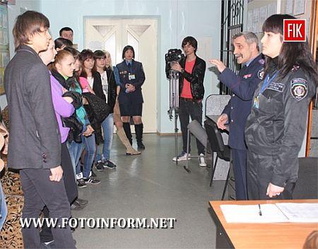 Кіровоград: юні гості у міліцейських експертів (фото)