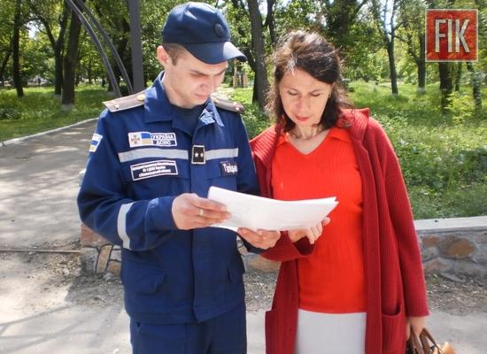 Як свідчить статистика, найбільша кількість пожеж в Україні виникає у житловому секторі. Саме тому рятувальники постійно протягом усього року проводять роз'яснювальну роботу з громадянами.