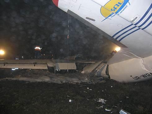Авіакатастрофа в Донецьку (фото)