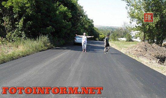 Ремонт повністю був профінансований Службою автомобільних доріг у Кіровоградській області