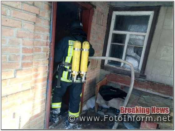 Кіровоградщина, під час гасіння пожежі, в будинку виявили тіла двох загиблих громадян