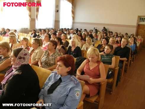 Батьківський комітет Кіровоградщини (фото)