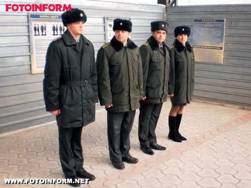 В Кировоградской ВК (№ 6) надлежащее исполнение служебных обязанностей начинается по осведомленности персонала с требованиями уставов.