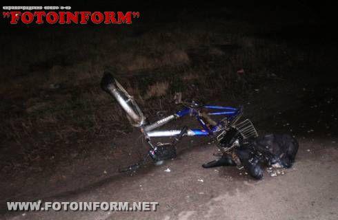 Про це Інтернет-виданню «FotoInform» повідомили у ВЗГ УДАІ УМВС Кіровоградської області