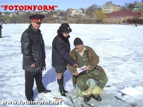 Працівники Держтехногенбезпеки закликають рибалок до обережності (ФОТО)