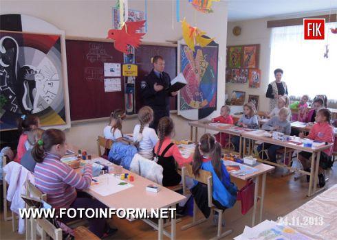 Кіровоград: діти малювали будні міліціонерів