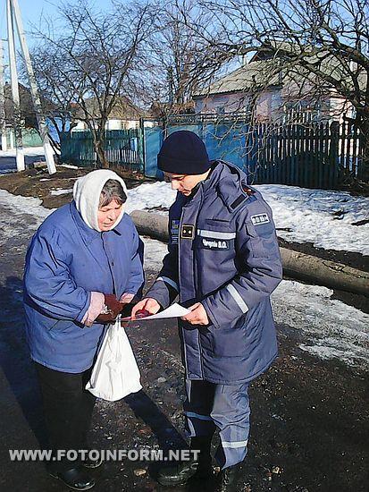 На Кіровоградщині провели рейдову перевірку у м.Мала Виска