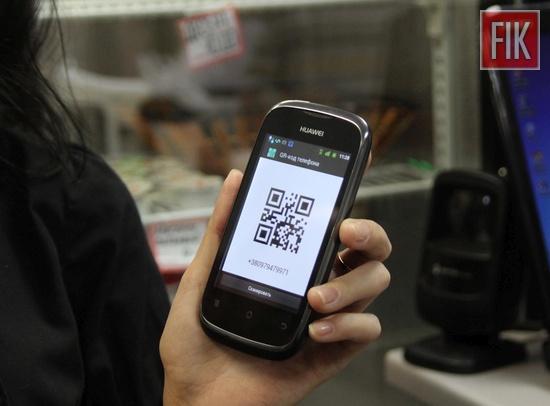 ПриватБанк запропонував усім українським банкам і платіжним сервісам безкоштовно використовувати технологію миттєвої безконтактної оплати за допомогою QR-кодів.