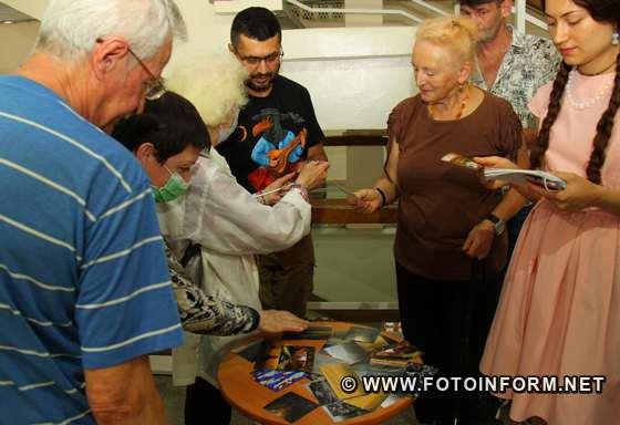 У Кропивницькому відкрилася фотовиставка фотомитця із Кривого Рогу, В'ячеслава Білоуса , фото ігоря філіпенка