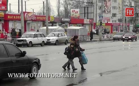 Працівниками Управління ДАІ 20 березня 2013 року з 10.00 год. до 14.00 год. в місті Кіровограді проведено оперативно-профілактичне відпрацювання під умовною назвою «Пішохід».