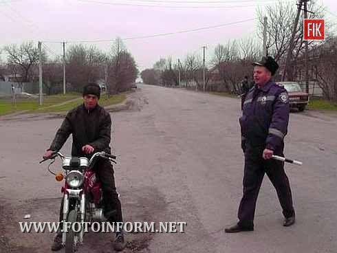 Кіровоградщина: ДАІ проводили з водіями мототранспорту профілактичні бесіди (фото)