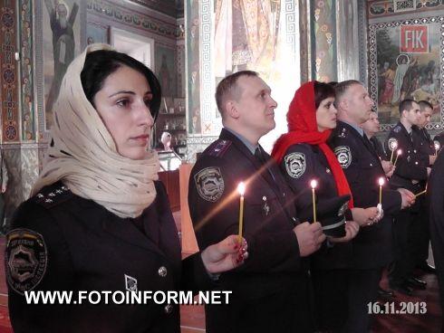 Кіровоградщина: працівники ДАІ взяли участь у поминальному молебні (ФОТО)