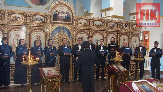 На Кіровоградщині відбулось храмове свято