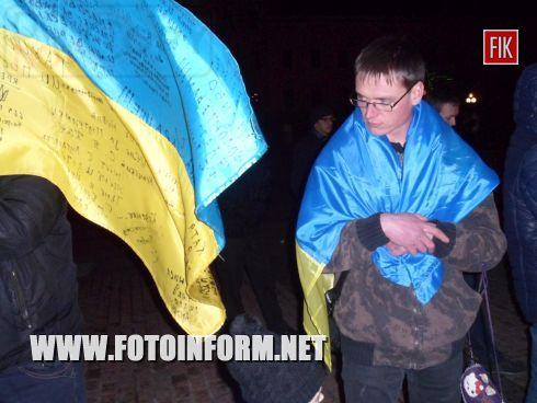 Кировоградцы встречали и благодарили бойцов, кировоградские новости, новости кировограда, площадь героев майдана
